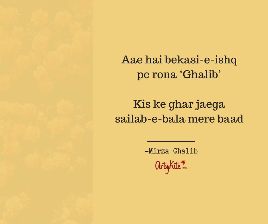 Mirza-Ghalib|Urdu-Poetry