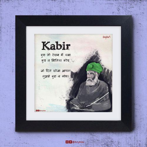 Kabir Poster