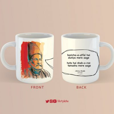 Ghalib-Shayari|Mugs