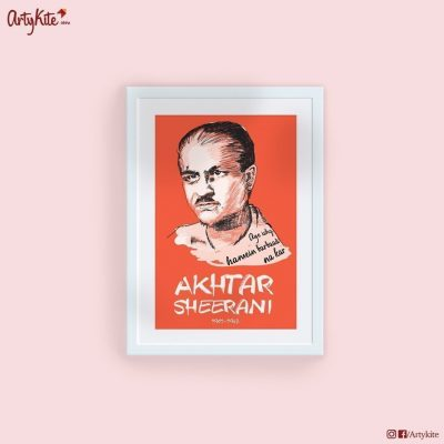 Akhtar-Sheerani-Poster|Gifts-for-Book-Lovers |Artykite
