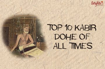 Top 10 Most Famour Kabir Dohe Of All Times Read Best Kabir Dohe In
