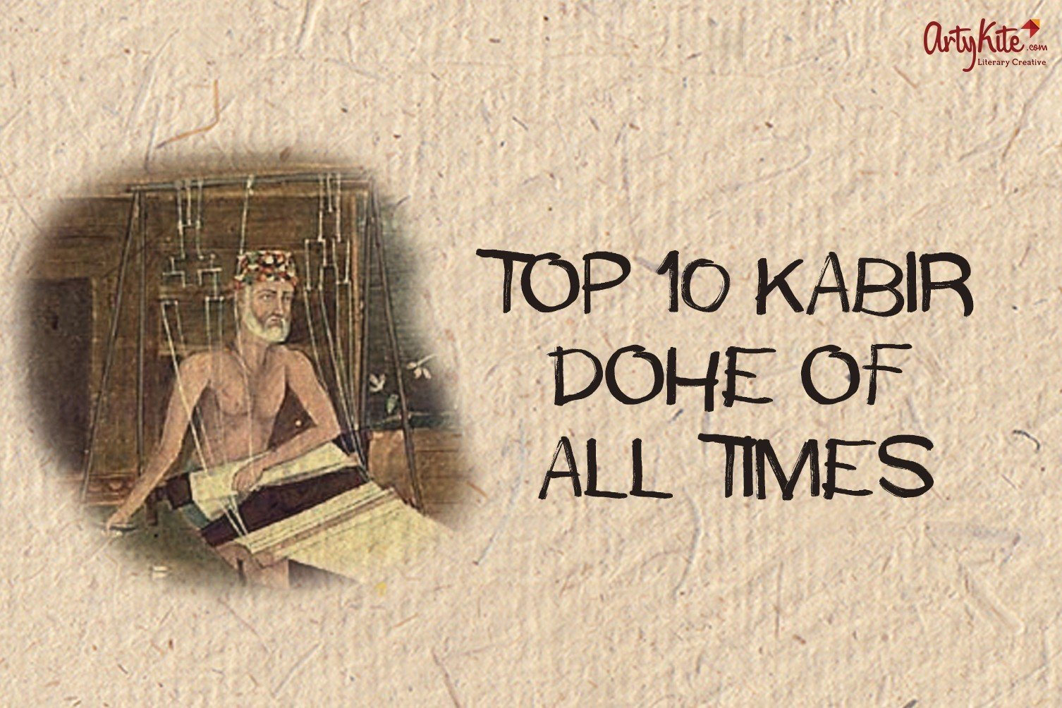 Kabir dohe