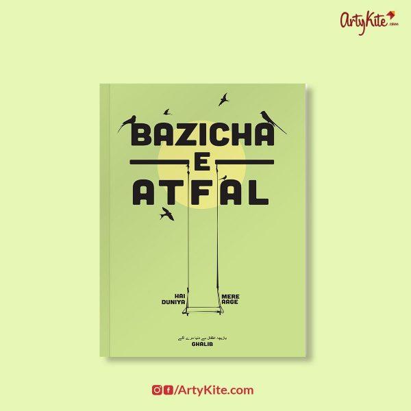 ghalib-bazicha-e-atfal-diary-Artykite