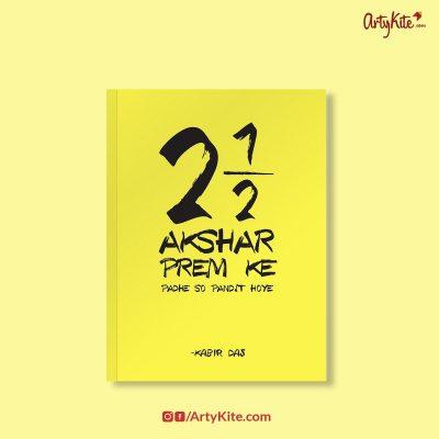 Dhai-Aakhar-Prem-Ke|Kabir-Dohe-Diary|Artykite