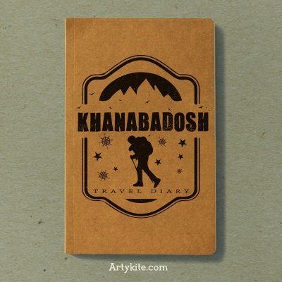 khanabadosh Diary | Artykite