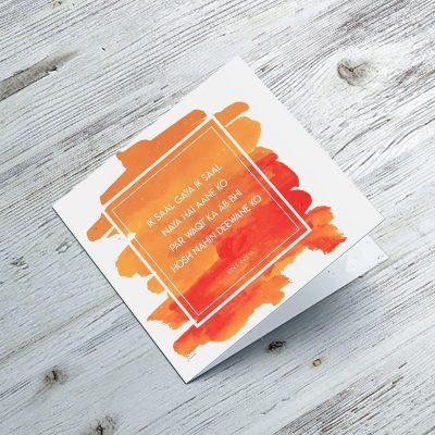 Urdu-Poetry Love-Cards