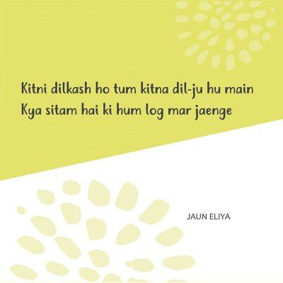 Jaun-Elia|Urdu-Poetry