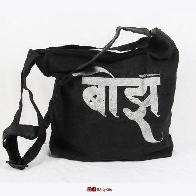 Apparel & Bags