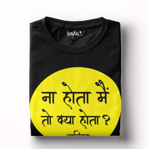 ghalib-t shirt