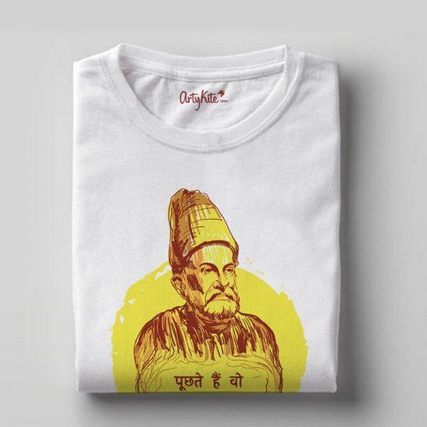 Ghalib tshirt
