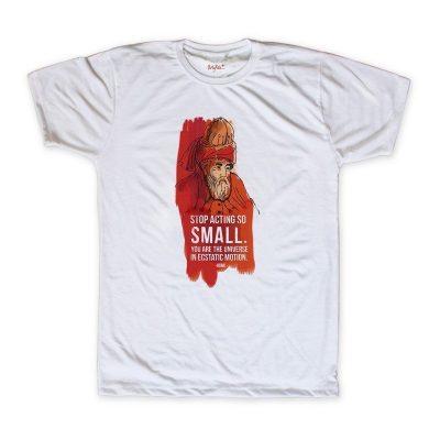Rumi-T-shirt | Artykite