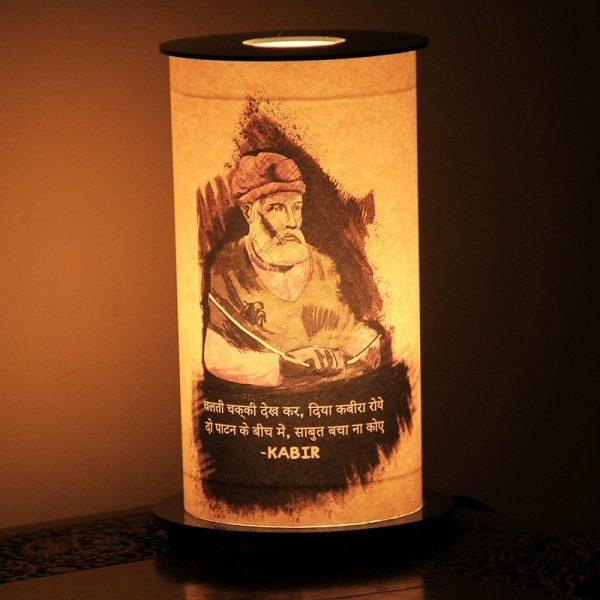 Kabir Lamp   Artykite