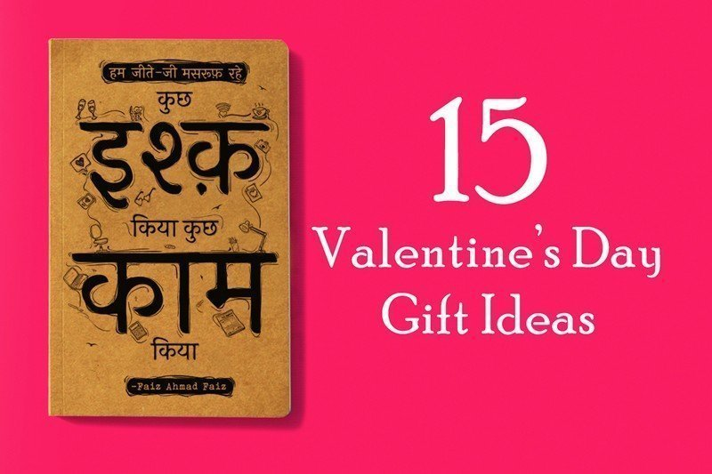 Valentine's day Gift Ideas | Gifts for Book Lovers | Artykite